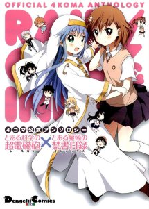 Railgun x Idenx 4-Koma Anthology