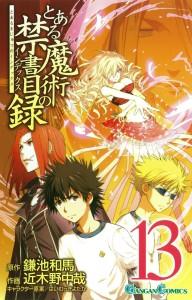Toaru_Majutsu_no_Index_Manga_v13_cover